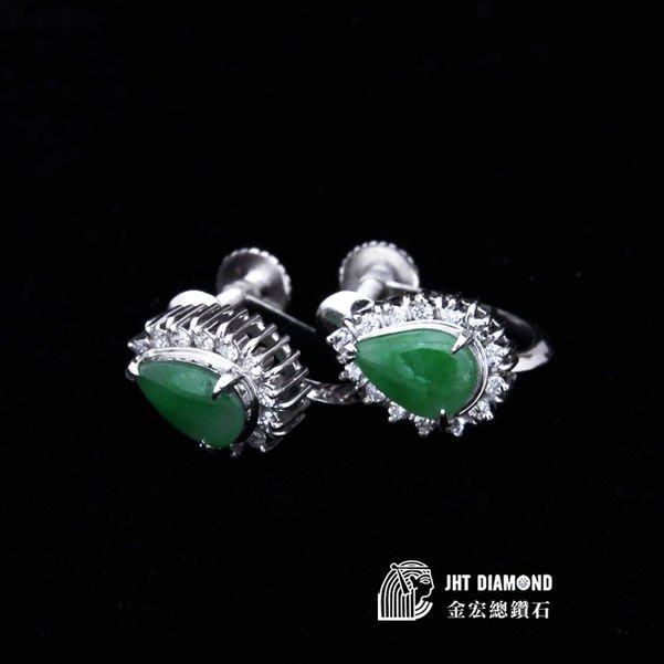 【JHT 金宏總珠寶/GIA鑽石專賣】天然翡翠鑽石白金夾式耳環(JB12-53)