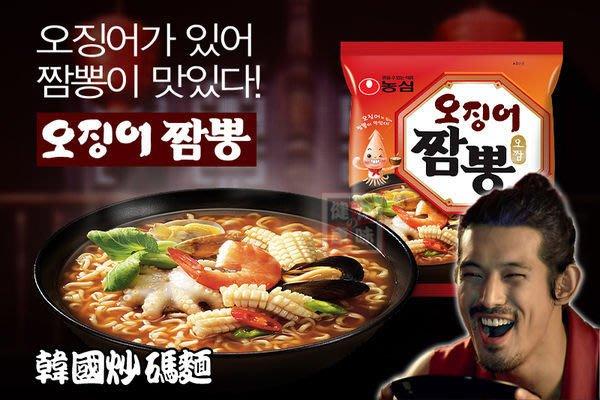 健康本味 韓國 農心海鮮魷魚麵 炒碼麵 國民泡麵 [KO43015110]▶超取滿399免運