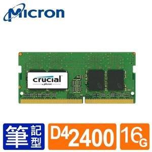 @電子街3C特賣會@全新Micron Crucial NB-DDR4 2400/16G 筆記型RAM 16GB DDR4