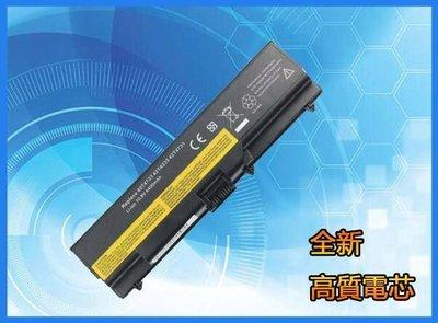 Lenovo聯想 e40 e420 sl410k t410 i sl410 e520 T420 e50筆記本電池