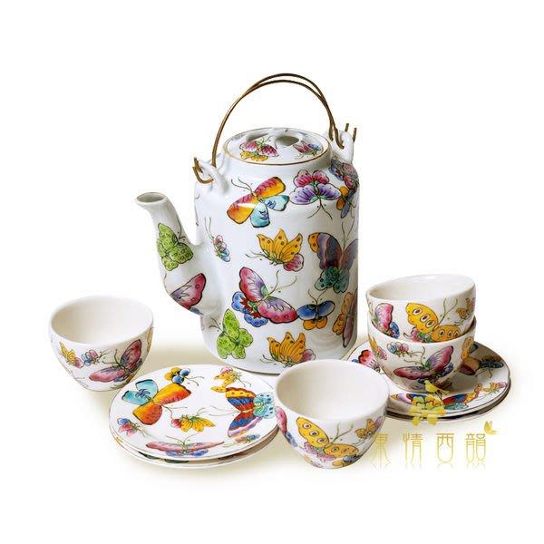 【芮洛蔓 La Romance】 東情西韻系列蝴蝶中式手繪茶具組