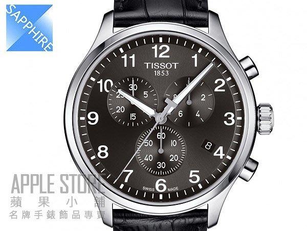 【蘋果小舖】TISSOT 天梭 Chrono XL 韻馳系列計時皮帶 深灰/黑色錶帶  T1166171605700