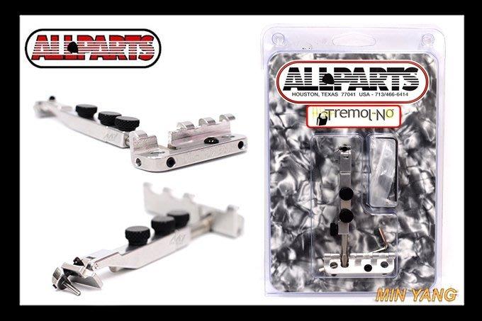 【民揚樂器】搖座救星 BP2005-010 Allparts Tremol-NoTM Pin Type 搖座固定器