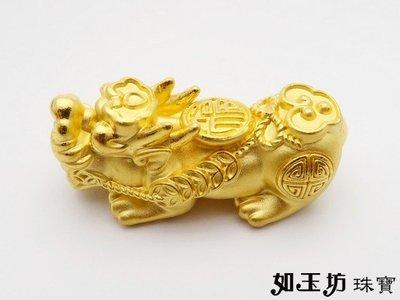 如玉坊珠寶  硬金福如意貔貅串珠  黃金串珠  A124059