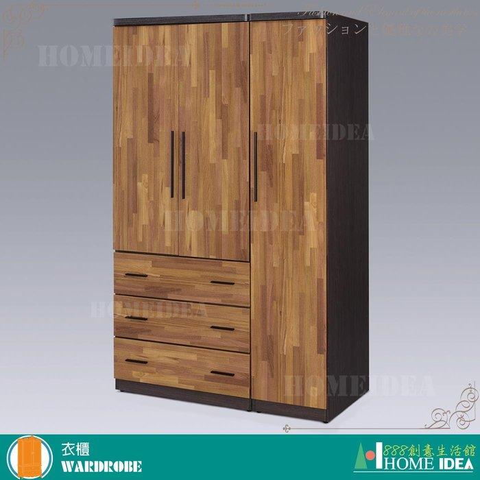 『888創意生活館』383-V10康乃馨雙色4X7尺雙抽衣櫃$6,700元(04-1床組衣櫃衣櫥開門推門)高雄家具
