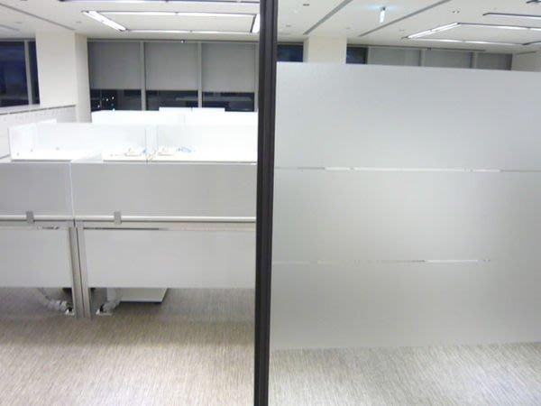 (HF居家隔熱紙) 002清霧砂 玻璃貼紙 防水窗貼 落地窗 乾溼分離  室內設計裝璜 玻璃門櫥窗