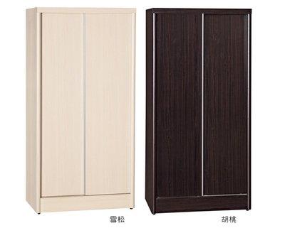 【zi_where】*貝兒~3*6尺推門直桶(附鏡)衣櫃/衣櫥 $3900