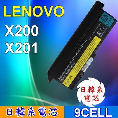 LENOVO 高品質 X200 9CELL 日系電芯電池 7465 ThinkPad X201
