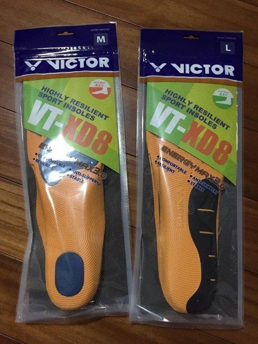 ◇ 羽球世家◇【鞋墊】VICTOR勝利VT-XD8 F 高彈力低足弓運動鞋墊《疼愛自己從腳掌開始》
