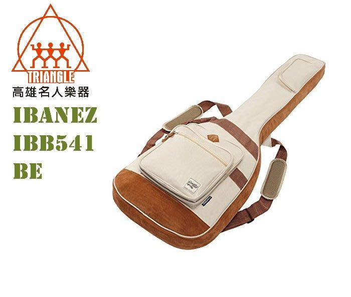 【名人樂器】Ibanez POWERPAD IBB541 BE BASS袋 設計師款 琴袋系列 貝斯袋 米色
