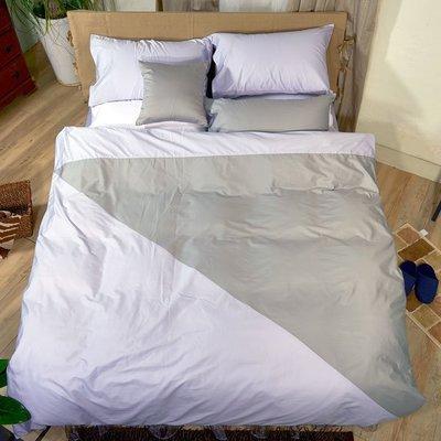 《60支紗》雙人床包/被套/枕套/4件式【漫步】三角迷蹤 100%精梳棉-麗塔寢飾-