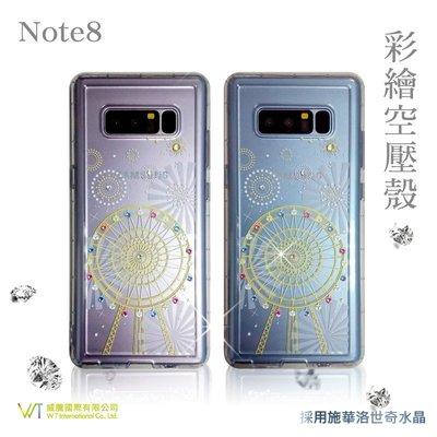 【WT 威騰國際】WT® Samsung Galaxy Note8 施華洛世奇水晶 彩繪空壓殼 -【煙花】