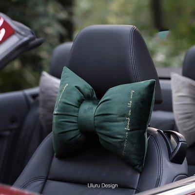 【Uluru】絨布 汽車頭枕 靠枕 護頸枕 車內飾品 絲絨蝴蝶結 北歐風格