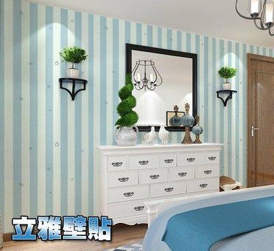 【立雅壁貼】高品質自黏壁紙 壁貼 牆貼 每捲45*1000CM《條紋WLP417》
