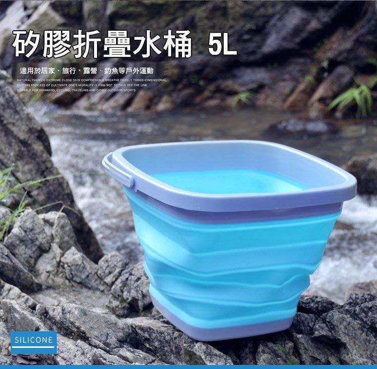 《懶人雜貨舖》 露營 釣魚 玩沙 玩水 專用 折疊水桶 手提桶 垂釣用品 矽膠摺疊伸縮水桶 攜帶式 野餐 野炊