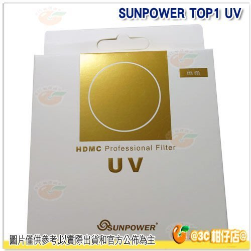 @3C 柑仔店@ 送拭鏡布 SUNPOWER TOP1 UV 62mm 62 UV-C400 超薄框保護鏡 湧蓮公司貨