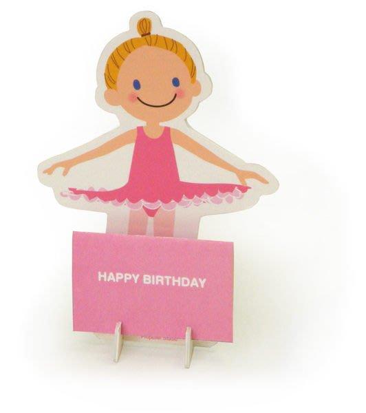芭蕾小棧生日畢業表演禮物日本進口Little Ballerina可愛文具立體組合式舞者生日卡Birthday
