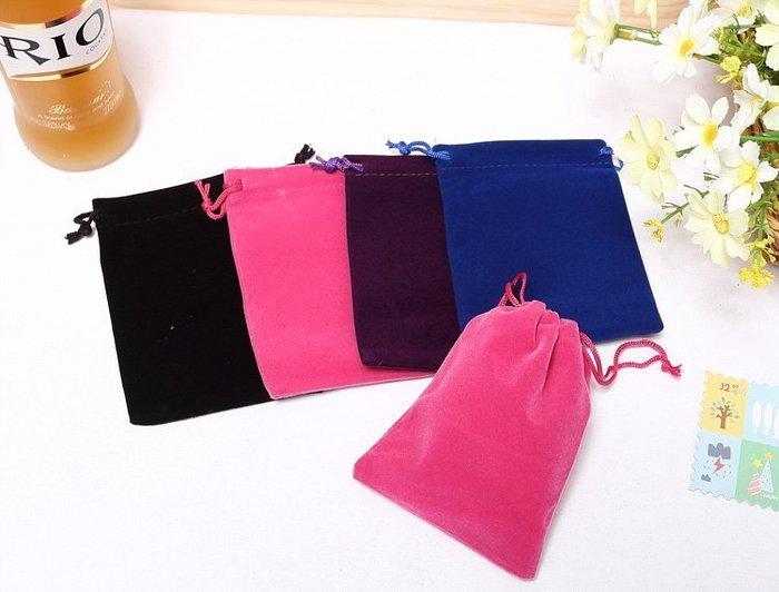 【黛恩珠寶 DIAN JEWELRY】觸感超好高級絨布袋 束口袋 首飾袋 贈品袋 收納袋 三色可選