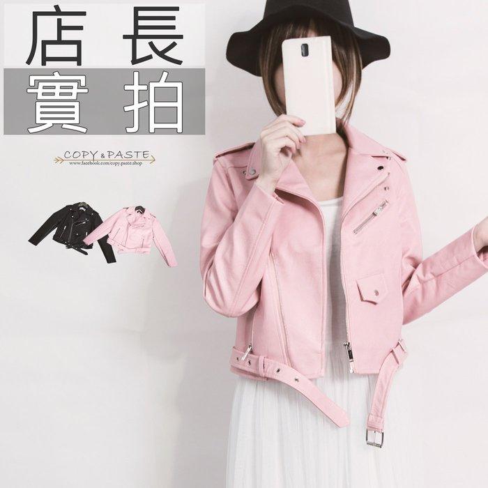 Copy&Paste【JA55】免運~歐美專櫃精品.經典款修身顯瘦騎士翻領防風機車夾克短版皮衣外套 (黑色XS現貨)