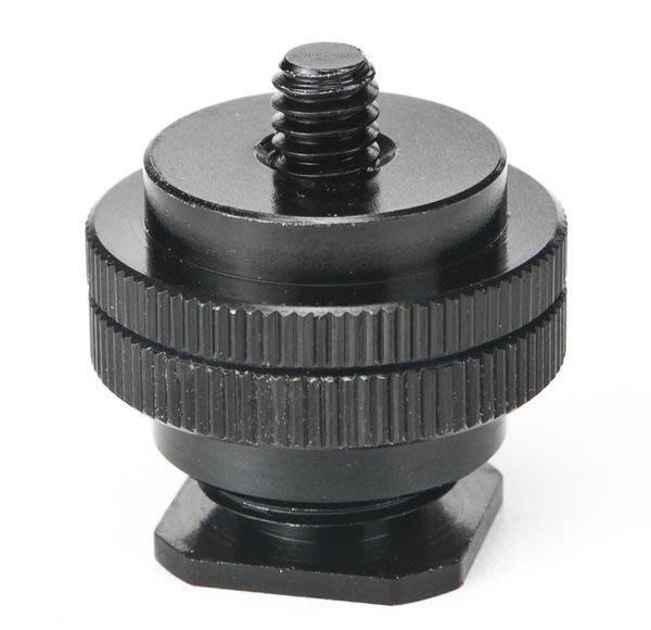 呈現攝影-F&V 1/4螺孔熱靴轉換座 鋁製轉接座 相機攝影機上轉接支架/螢幕/麥克風等配件