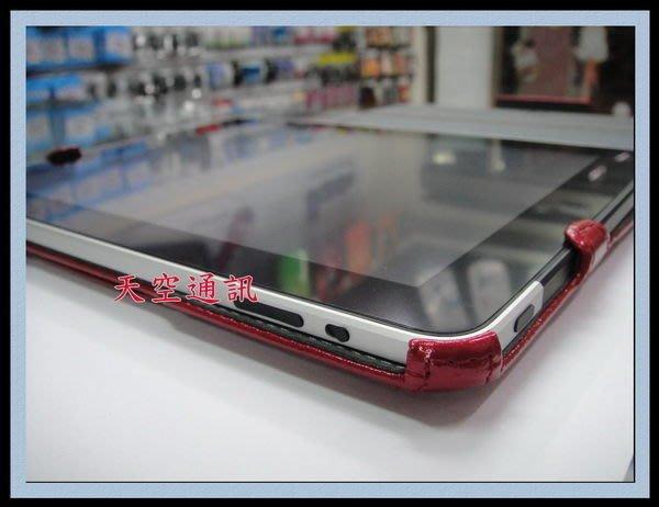 妮妮通訊~♥ AG防指紋抗刮霧面保護貼 APPLE iPad mini2,iPad mini3,iPad mini4