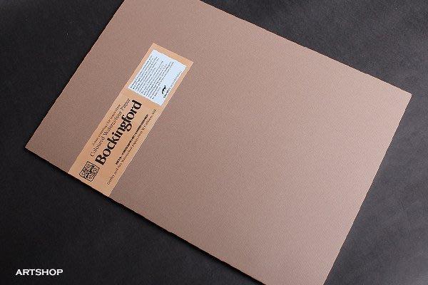 【Artshop美術用品】英國 山度士 Bockingford BKF彩色水彩本 300g (8K) 膠裝15入 #17