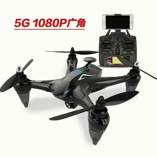 Wifi航拍機  遙控飛機 直升機 無人機 空拍機 GPS定位 定高機無刷四軸飛行器 500萬FPV即時傳輸攝像頭