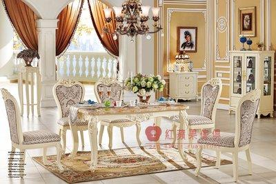 [紅蘋果傢俱] 905 玫瑰系列 歐式 法式 英式 古典 奢華 大理石 餐桌 餐桌椅 餐椅 斗櫃 酒櫃 收納櫃