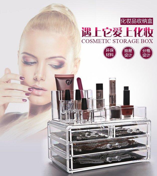 ☆新款大號帶抽屜式桌面收納盒日本收納盒亞克力透明化妝品收納盒~現貨喔~