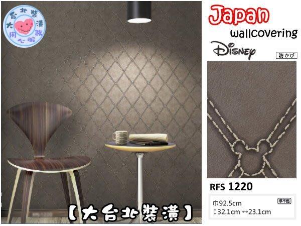 【大台北裝潢】日本進口迪士尼兒童壁紙RFS* Disney 菱格皮革縫線中的米奇(2色) | 1219.1220 |