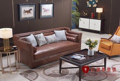 [ 紅蘋果傢俱 ] SL-629 歐式美式系列  沙發組 皮沙發 布沙發 優質沙發  數千坪展示