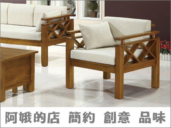 8310-303-6 9877柚木實木單人椅(含墊)台北都會區免運費【阿娥的店】