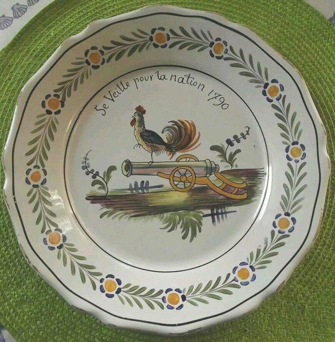 【波賽頓-歐洲古董拍賣】歐洲/西洋古董 法國古董 手工彩繪陶瓷盤 24cm寬(Made in France)