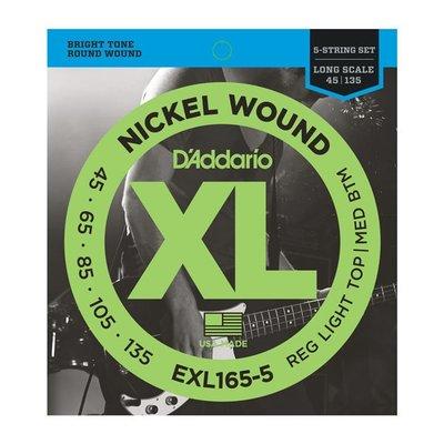 ☆唐尼樂器︵☆美國製 D'Addario EXL165-5 (45-135) Bass 5弦套弦