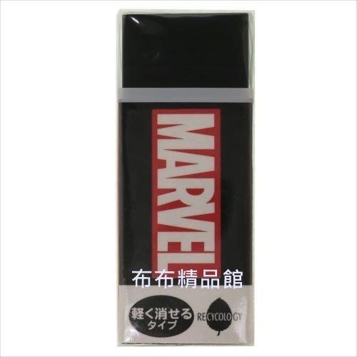 布布精品館,日本製 Marvel 漫威英雄 復仇者聯盟  橡皮擦  修正 開學 鉛筆盒