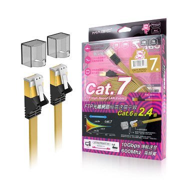 【開心驛站】鴻象MAGIC Cat.7 FTP光纖網路極高速扁平線+防塵蓋7M金色CAT7-F07GD