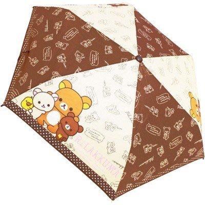 拉拉熊RK折傘(53CM)4580433047682