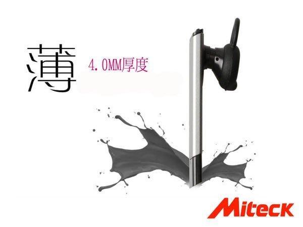 Soundo Miteck 藍芽耳機3.0 (BH304)藍牙 金屬薄型  鋁合金 d2