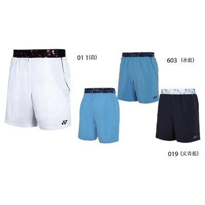 『弘揚體育』YONEX 12028TR 網羽球短褲