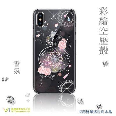 【WT 威騰國際】WT® WT® Apple iPhone X 施華洛世奇水晶 彩繪空壓殼 軟殼 -【香氛】