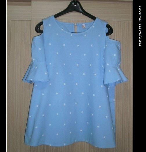 ☆☆~中大尺碼(XL)◎二手◎星星水藍色挖背五分荷葉袖寬鬆棉麻衫上衣◎
