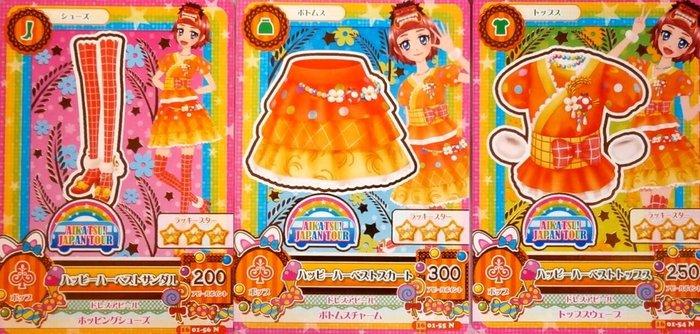 小禎雜貨 偶像學園 第四季 第一彈 第4季 第1彈 N卡 01-54n 01-55n 01-56n 快樂豐收