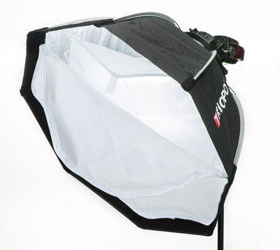 呈現攝影-Triopo OCT 快收柔光八角罩組 65cm 柔光箱 柔光罩 無影罩 雙層柔光 保榮卡口TR-05 離機