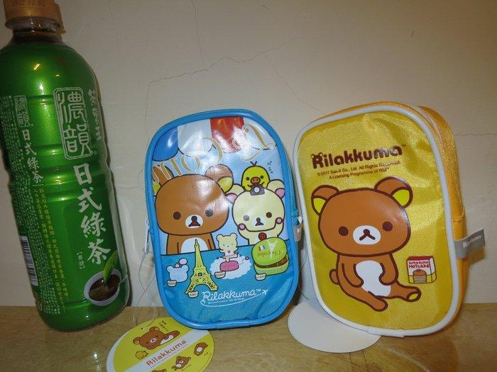 ///可愛娃娃///~正版懶懶熊~拉拉熊方型拉鍊零錢包~拉拉熊掛勾包~小化妝包~尼龍~可放行動電源---約13.5公分