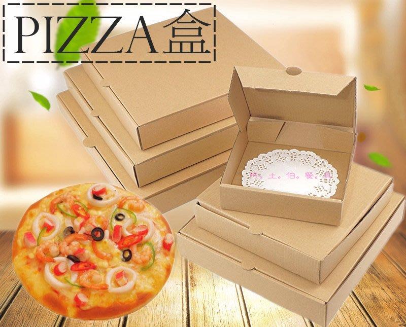 阿土伯餐具~11吋披薩盒 / 方形紙盒 / 牛皮空白披薩盒 / 1束50入 [C1-0016-1]