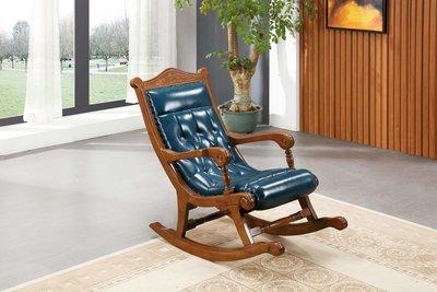 【大熊傢俱】A08B 玫瑰系列 歐式搖椅 韓式搖椅  躺椅 休閒椅 搖搖椅  田園風  韓式田園風搖椅