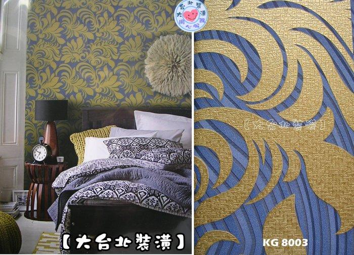 【大台北裝潢】KG國產現貨壁紙* 圖騰(4色) 每支650元