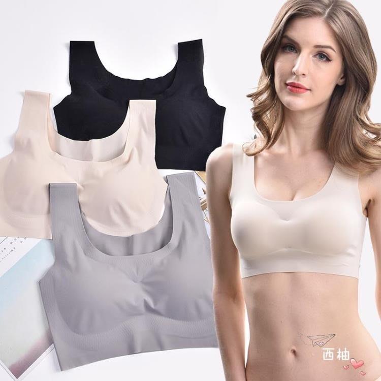 運動內衣無鋼圈少女薄款高中生睡眠文胸冰絲無痕防走光背心式胸罩