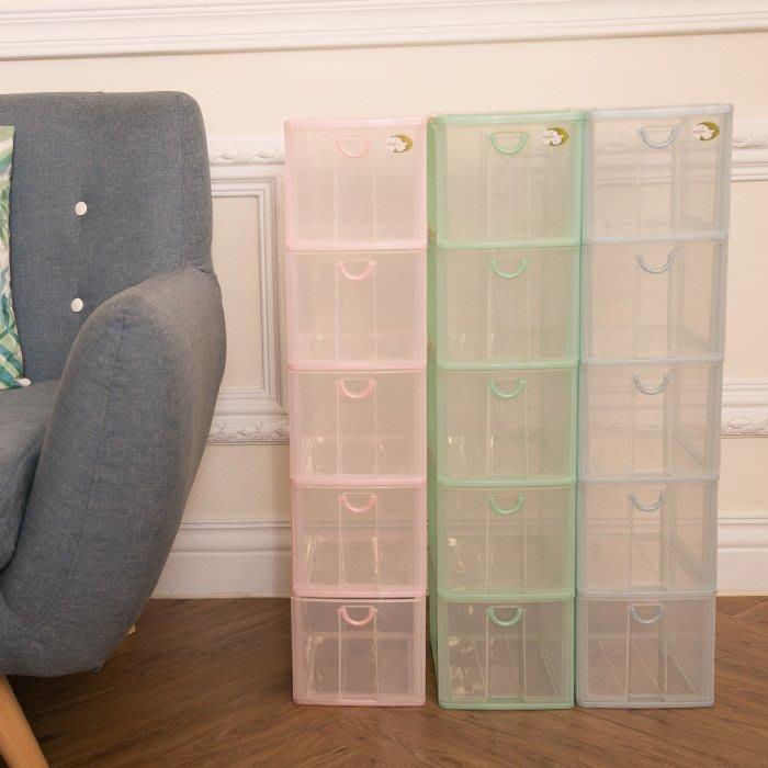 【大物收納架】五層櫃 抽屜整理箱 收納箱 收納盒 塑膠盒 文具盒 台灣製9835[金生活]