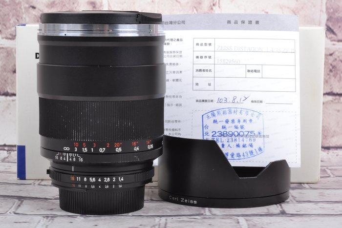 【台中品光攝影】Carl Zeiss T* 35mm F1.4 ZF.2 公司貨 For Nikon FL#62669